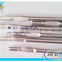 6061铝合金焊接