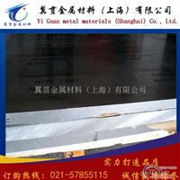 7A03铝板的基本特性是什么?
