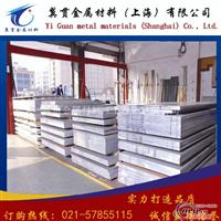 7A04铝板的密度是多少?