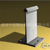 供应铝镁锰屋面配件