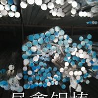 供应花纹铝板 保温铝卷 7003铝板