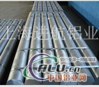 供应壁厚1A97铝棒密度厚度