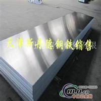 【厂家库存】1100铝板 1100铝板价格