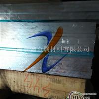 供应国标西南 7050铝板 7050铝带
