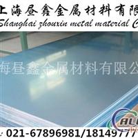 进口铝合金7050美铝板