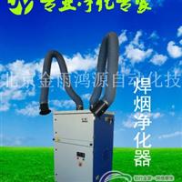 脉冲反吹焊烟净化器