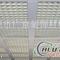 厂家供应商场吊顶室内铝合金格栅