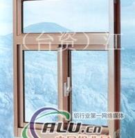 鑫宏铝业门窗幕墙型材
