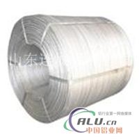 铝杆、铝线、铝粒销售