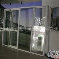 隔热断桥铝合金门窗生产厂家