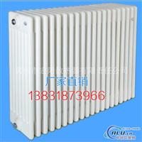QFGZ709钢七柱钢制暖气片钢7柱