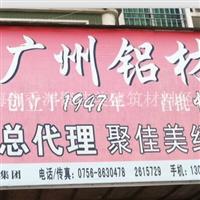 隐形防盗纱窗型材生产厂家