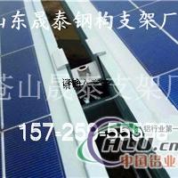 优质太阳能板光伏压块