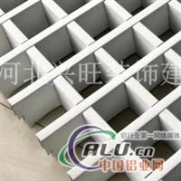 兴旺装饰铝格栅,喷涂铝格栅