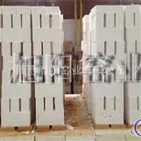 供应氧化铝空心球砖