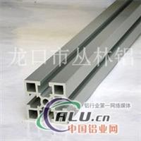 批发喷砂氧化6061工业流水线型材