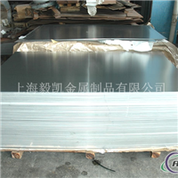 5754铝板(5754铝板较新价格)
