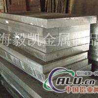 5A06铝板 5A06铝板较新价格