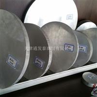 供应7075T6中厚板 7075铝板价格