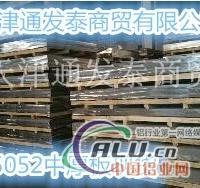 6061花纹铝板 6061五条筋铝板