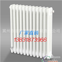 GZ3600型暖气片散热片价格