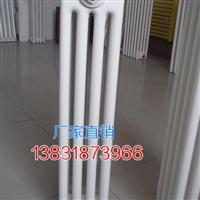 钢四柱GZ406型GZ409型钢柱暖气片