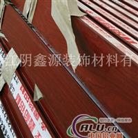 鑫源红木纹门窗型材