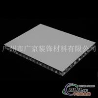 北京铝蜂窝板