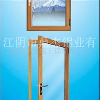 生产加工彩色木纹门窗铝合金型材