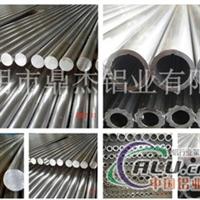 生产加工销售大型铝管铝型材