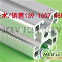 工业铝型材4040铝型材3030铝型材4080铝型材4545铝型材6060铝型材3060铝型材8080铝型材30150铝型材40120