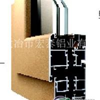 FX63系列隔热外开平窗