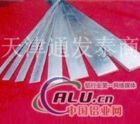 6061铝排 铝扁棒1010mm现货