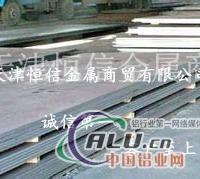 供应 6063铝型材50断桥铝型材