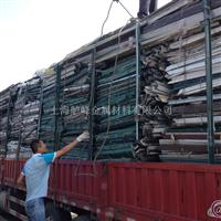 长期供应废铝、铝合金