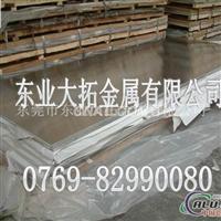 5052耐腐蚀铝板