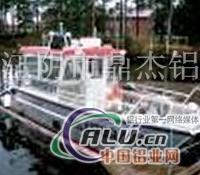 生产加工船舶铝型材,支架型材