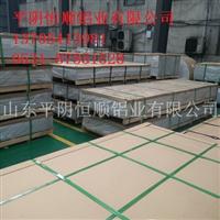5052铝板,5052合金铝板生产,拉伸铝板,宽厚铝板生产,热轧合金铝板生产,铝板生产厂家