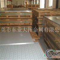 AL5052铝板 进口AL5052铝板
