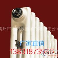 QFGZ209钢制柱式散热器