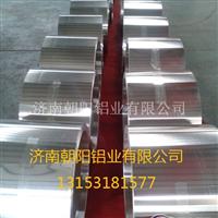 0.2毫米铝箔主要用途