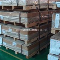 3003热轧铝板 3003冷轧铝板