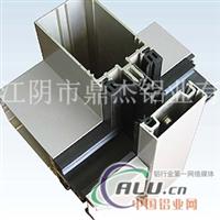 生产加工隔热断桥铝幕墙铝型材