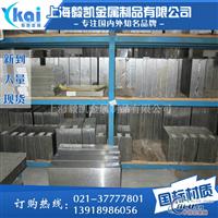 6082铝板生产厂家