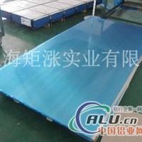 变形铝合金5A02铝板