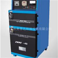 电焊条烘干箱 ZYHC60