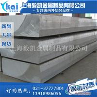 ZL104铝合金=价格厂家