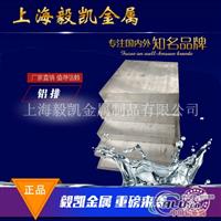 2A12T351铝合金=价格厂家