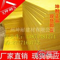 荆州离心玻璃棉板