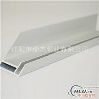 生产加工太阳能电池边框铝型材